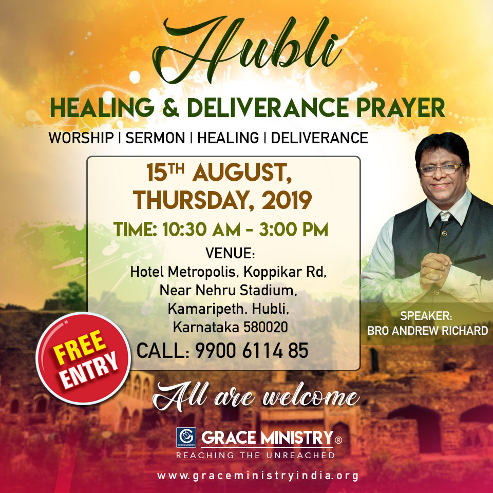 Join the Healing & Deliverance prayer in Hubli, Karnataka by Grace Ministry on August 15th, Thursday, 2019 at Hotel Metropolis, Koppikar Road, Hubli. Come and be Blessed.