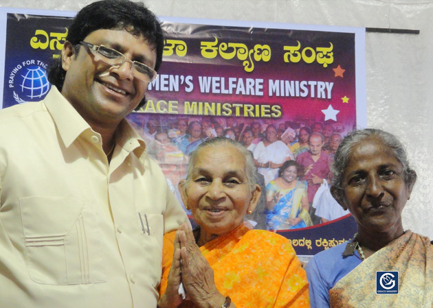 Esther ministry is the social wing of Grace Ministry in Mangalore introduced by Sis Hanna Richard to Provide encouragement, comfort, and support for old aged women and widows in India.